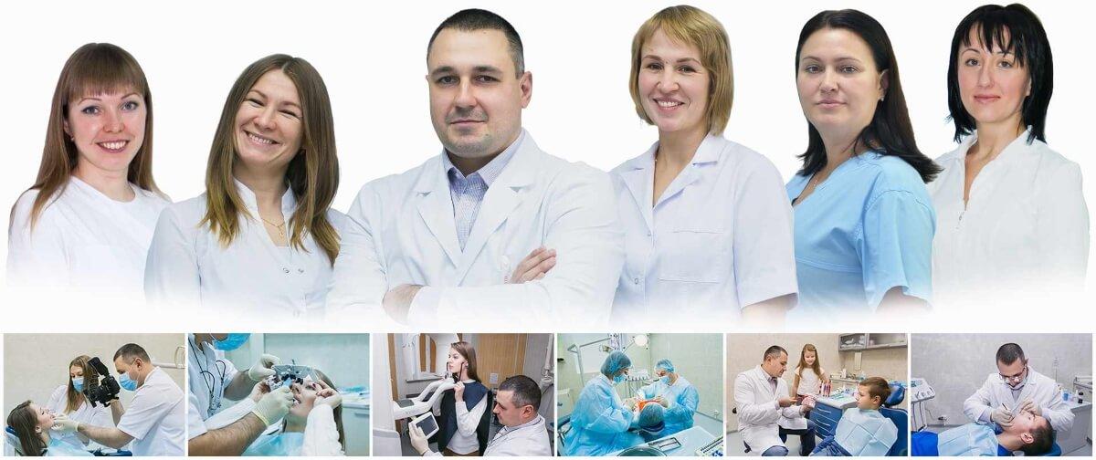Стоматологическая клиника Александра Горбачёва